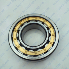 61308 NEW CYLINDRICAL ROLLER BEARING